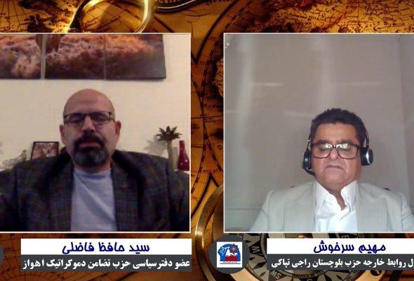 سومین برنامه تپاکی گفتگو با سید حافظ فاضلی