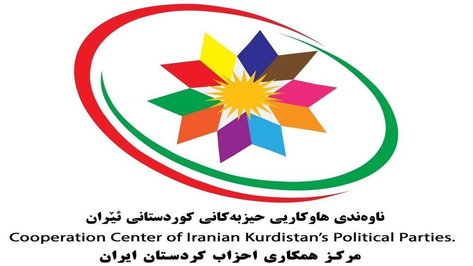 بیانیه مرکز همکاری احزاب کردستان ایران در مورد جنایت رژیم در منطقە مرزی سراوان بلوچستان