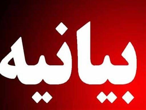 پشتیبانی ۱۷۵ تن کنشگران مدنی و سیاسی از خواست و مطالبات برحق مردم بلوچستان