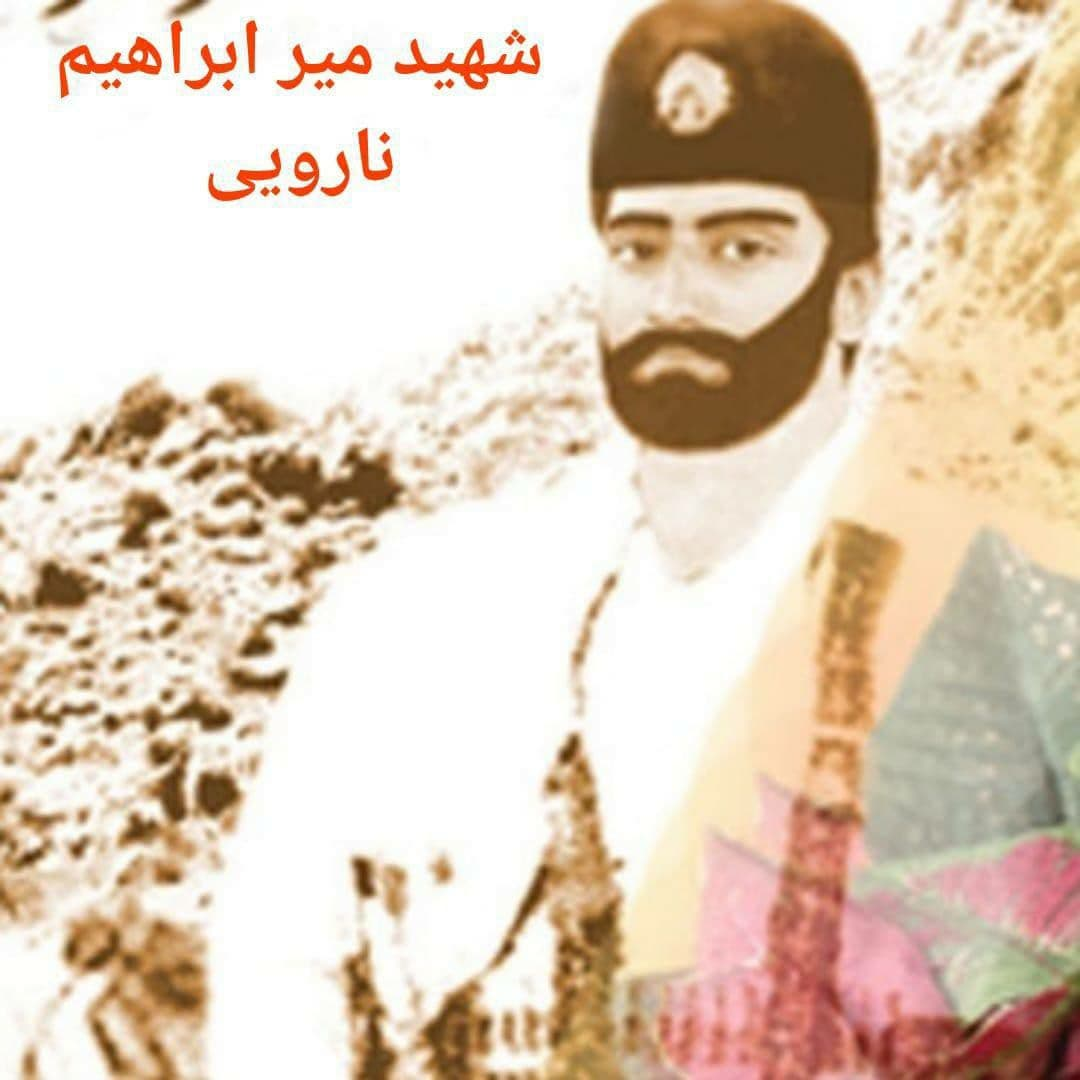 جنایات رژیم پهلوی در بلوچستان فراموش شدنی نیست