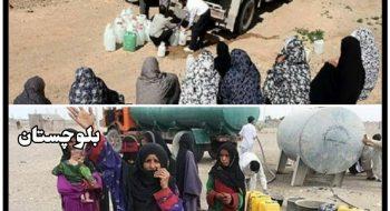 صاحبان ممالک زرخیر در کمترین سطح توسعه!