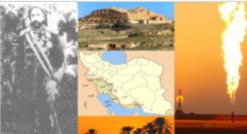 عربستان یا خوزستان؟
